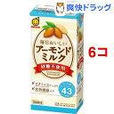 【訳あり】アーモンドミルク 砂糖不使用(1000mL*6コセ...