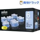 ブラウン クリーン&リニューシステム専用 洗浄液 カートリッジ CCR6(6コ入)【PGS-BM19】【ブラウン(Braun)】【送料無料】