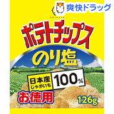 湖池屋 ポテトチップス のり塩 お徳用(126g)