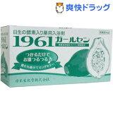 日生の酵素入り薬用入浴剤 1961ガールセン(20g*30包)