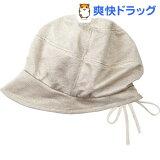 すっぴん女優帽 ベージュ(1コ入)