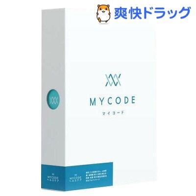 MYCODE(マイコード) 遺伝子検査キット ヘルスケア☆送料無料☆MYCODE(マイコード) 遺伝子検査キ...