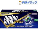 アミノバイタル プロ / アミノバイタル(AMINO VITAL) / アミノ酸●セール中●☆送料無料☆【増...