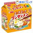 ワンタンメン 袋(5食入)[インスタントラーメン]