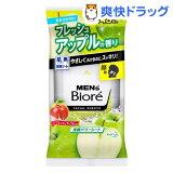 メンズビオレ 洗顔パワーシート フレッシュアップルの香り 卓上用(48枚入)