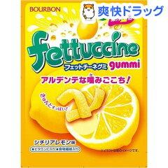 ブルボン フェットチーネグミ シチリアレモン味 / お菓子ブルボン フェットチーネグミ シチリア...