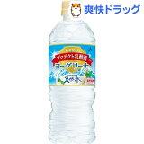 サントリー天然水 ヨーグリーナ&サントリー天然水(540mL*24本入)