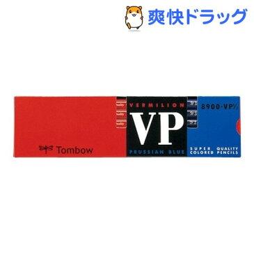 トンボ 赤青鉛筆 8900VP 7/3 朱藍 8900-VP7/3(12本入)