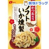 なとり ソフトいか燻製 梅かつお風味(60g)