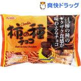 フルタ 柿の種チョコ(183g)