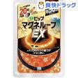 【在庫限り】 ピップマグネループEX 50cm ブラック 限定パッケージ(1コ入)