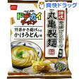 ベビースター ドデカイラーメン 丸亀製麺 野菜かき揚げのせかけうどん味(68g)【ベビースター】