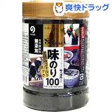 味のり VPゴールド100(10切100枚入(全型10枚分))