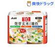 リセットボディ 豆乳カニ雑炊&豆乳フカヒレ雑炊(5食入)【リセットボディ】[ダイエット食品 ぞうすい 粥]