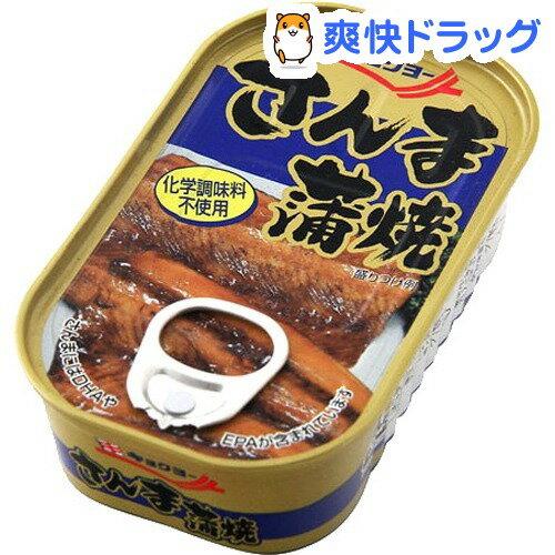 キョクヨー さんま蒲焼 100g