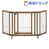 リッチェル ペット用木製おくだけドア付きゲート Sサイズ(1台)[ペットゲート 犬用 ペットフェンス]【送料無料】
