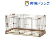 リッチェル お掃除簡単サークル 120-60 ブラウン(1台)[サークル ケージ 超小型・小型犬用]【送料無料】