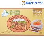 オニオンスープ(15本入)【グリーンズ北見】