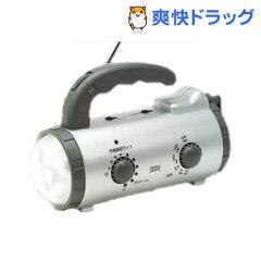 非常用 携帯ラジオ★税込1980円以上で送料無料★非常用 携帯ラジオ(1台)