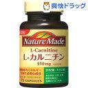 ネイチャーメイド L-カルニチン(75粒入)【ネイチャーメイド(Nature Made)】