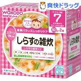 栄養マルシェ しらすの雑炊(80g*2コ入)