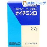 オイチミンD(27g)