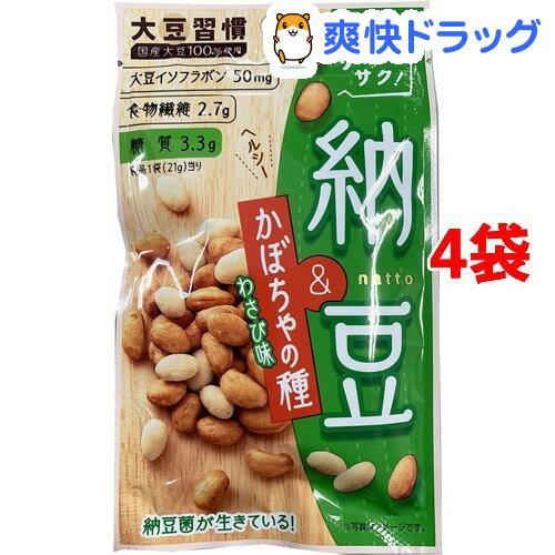 納豆, その他  (21g4)