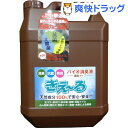 フローラ HB-101 植物活力剤(100cc)