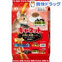 キャネットチップ 多頭飼い用 お肉とお魚ミックス(7.4kg...