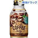 JELEETS コーヒーゼリー(265g*24本入)