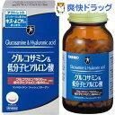 【訳あり】【アウトレット】グルコサミン&低分子ヒアルロン酸(...