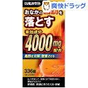 【第2類医薬品】防風通聖散料エキス錠(336錠) 1