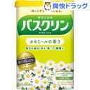 バスクリン カモミールの香り(600g)【バスクリン】[入浴剤]