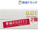 コンドーム サガミオリジナル001(5コ入*2コセット)【サガミオリジナル】[避妊具]