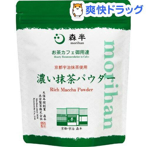 茶葉・ティーバッグ, 日本茶 (500g)