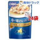 コンボ キャット 海の味わいスープ まぐろと鯛とかつおぶし添え(40g*24コセット)【コンボ(COMBO)】