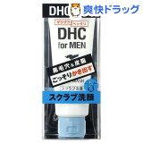 DHC スクラブ フェースウォッシュ(140g)