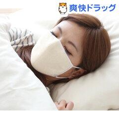 大判 潤いシルクのおやすみマスク キナリ(1枚入)