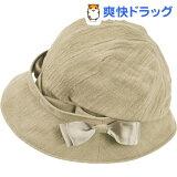 風にとばされにくい 小顔UV帽子 ベージュ(1コ入)
