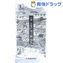有機一番摘み月ヶ瀬煎茶(100g)