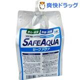 セーフアクア WJ-5213(1コ入)