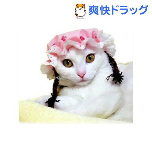 キャットプリン 3つ編みナイトキャップ ピンク(1枚入)【送料無料】