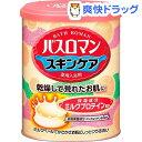 バスロマン スキンケア ミルクプロテイン(680g)【HLS_DU】 /【バスロマン】[入浴剤]