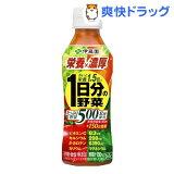 伊藤園 栄養*濃厚 1日分の野菜(265g*24本入)
