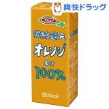濃縮還元オレンジ果汁100%(200mL*24本入)