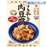 キッコーマンうちのごはん すきやき肉豆腐(140g)