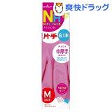 ナイスハンド ミュー 中厚手 片手右 ピンク Mサイズ(1本入)