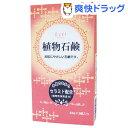デュエット 植物石鹸 ナチュラルソープ / ハンドソープデュエット 植物石鹸 ナチュラルソープ(8...