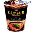 日清のとんがらし麺 うま辛担々麺(1コ入)
