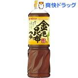 冷たい麺 ミツカン金色昆布つゆ(1L)